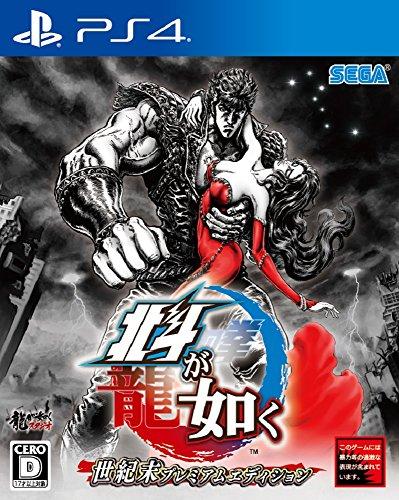 3월 5일 ~ 3월 11일 일본 게임기&게임 소프트 판매량