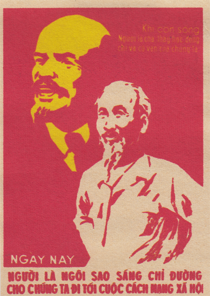 """""""호치민이 레닌으로부터 배운 것?"""""""