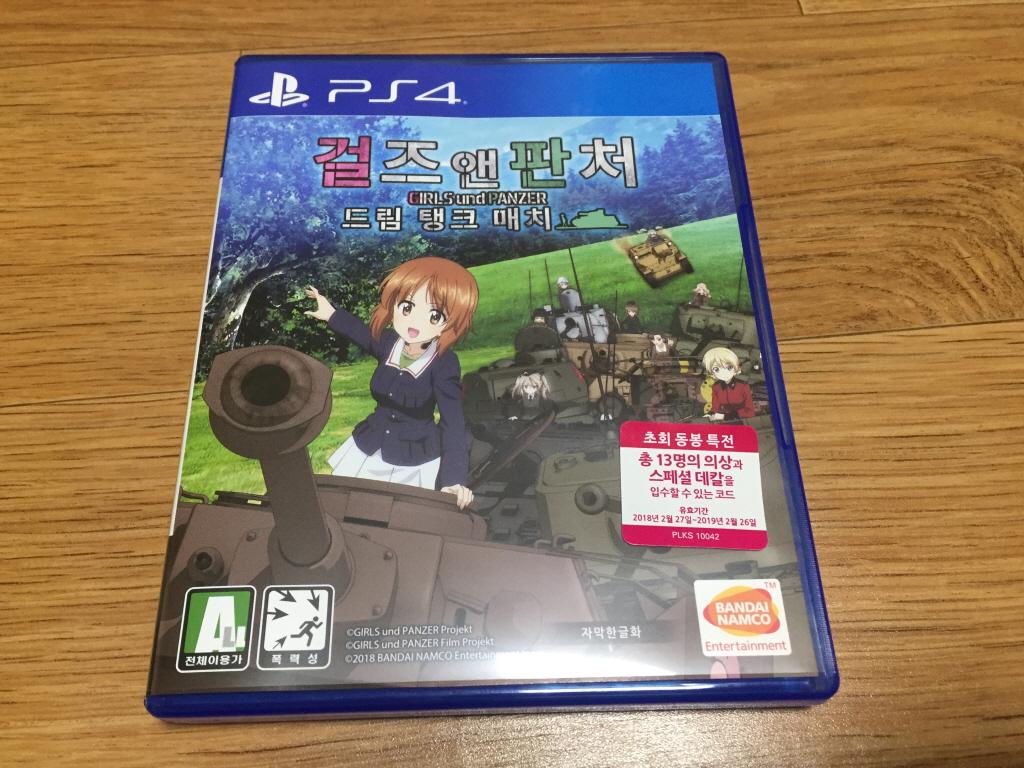 [PS4]걸즈 & 판처:드림 탱크 매치 지름