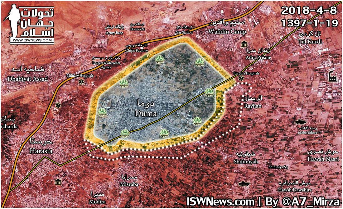 시리아 동부 고타 두마의 자이쉬 알 이슬람 항복