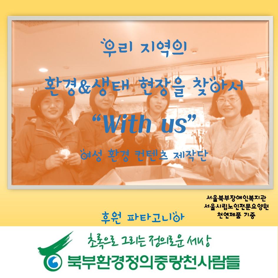 환경카드뉴스5>생활 속 유해물질 2
