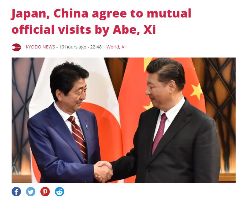 """""""트럼프에 뺨맞은 일본, 중국과 화해?"""" ㅠ"""