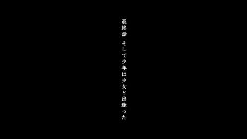 [제노블레이드2]클리어 및 메인스토리 소감(강..
