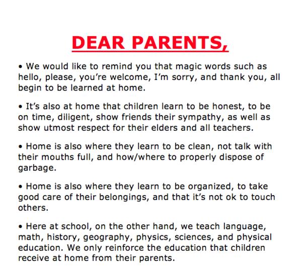 학부모가 책임을 맡기 바랍니다