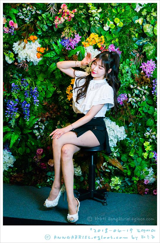 [P&I 2018] 모델 유리안, 오로라