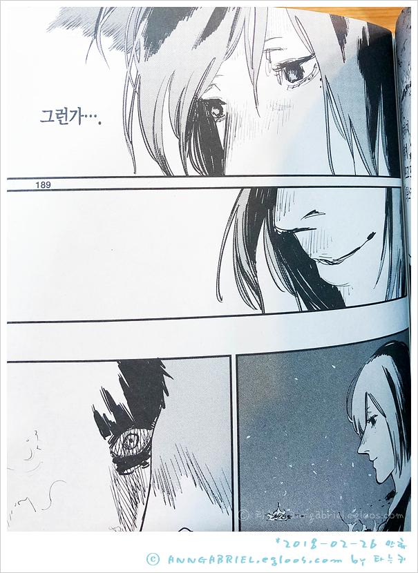 [파이어 펀치] 후지모토 타츠키, ~6권