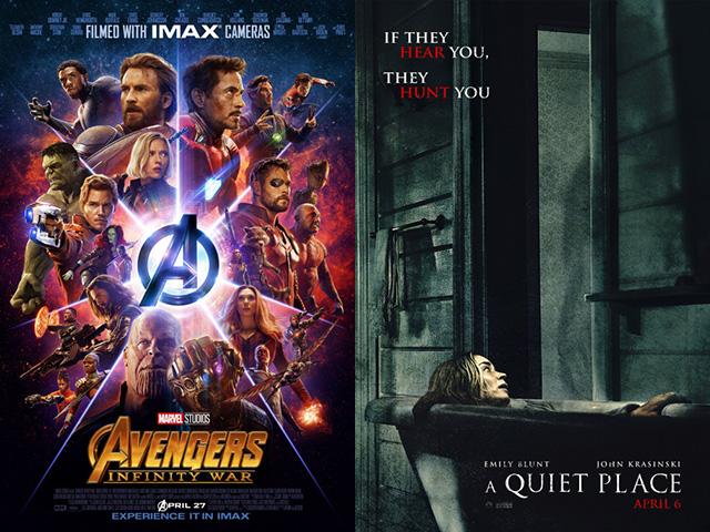 4월에 본 영화들
