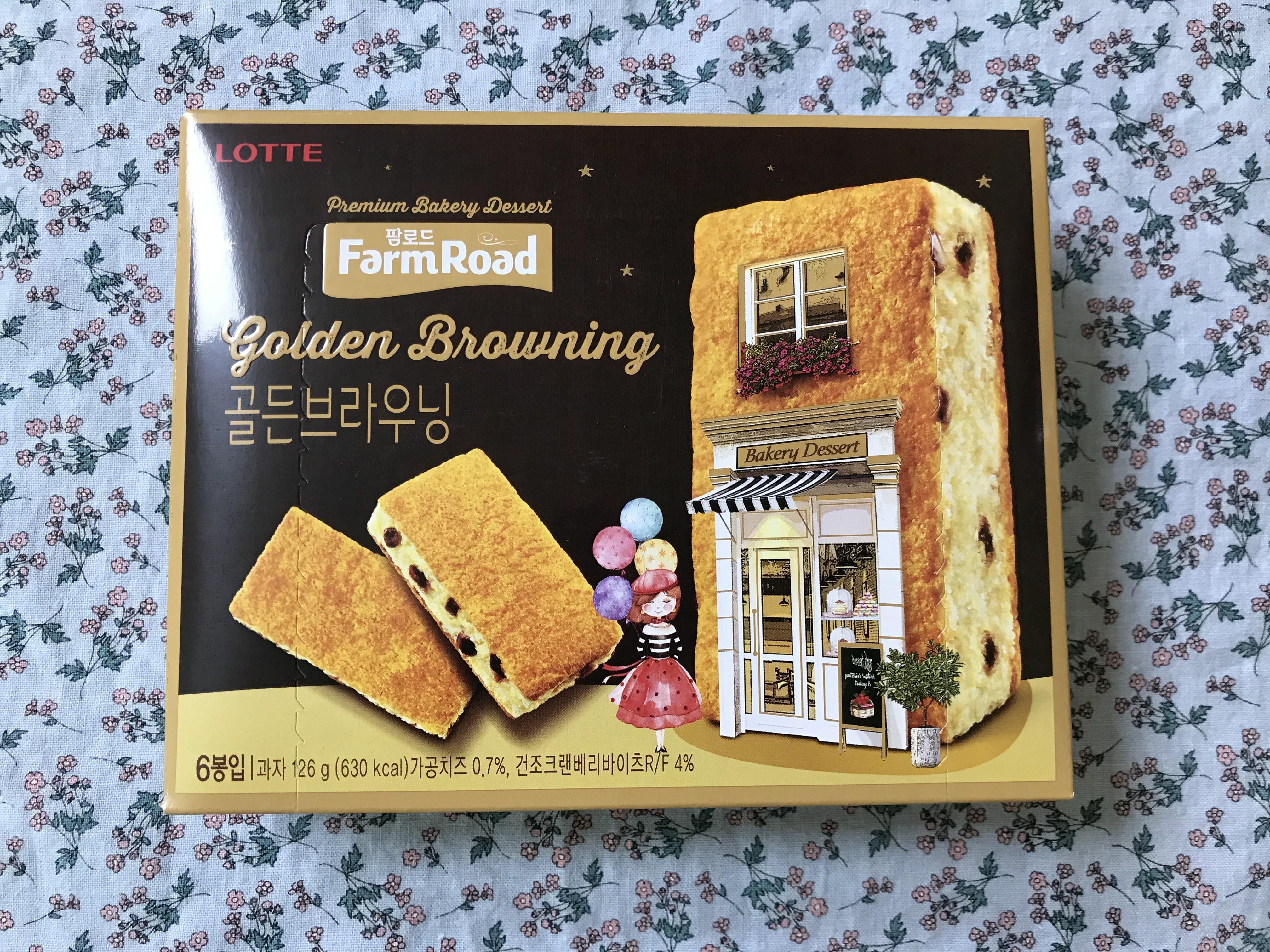 치즈맛 브라우니?! [LOTTE]팜로드 골든 브라우닝