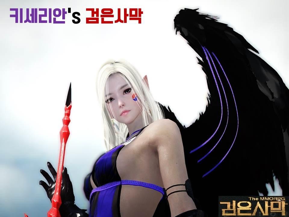 [검은사막] 드리간지역 사냥터 추천 : 세레칸의 묘