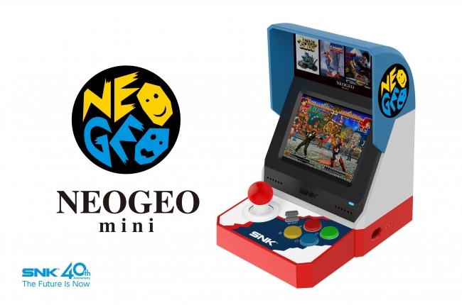SNK 40주년 기념 게임기, 네오지오 미니가 나온다