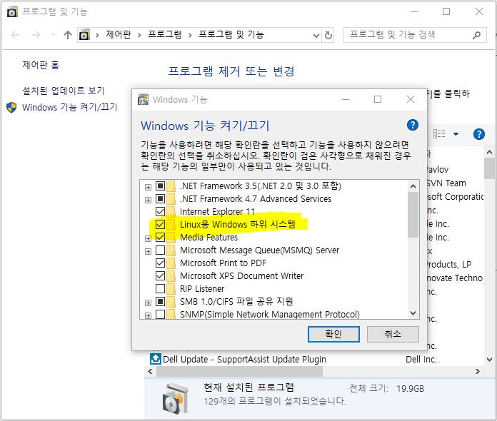 윈도우10에서 X Window 사용하여 원격 우분투 프..