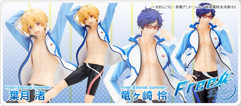 ALTER ALTAiR 시리즈 Free! Eternal Summer..