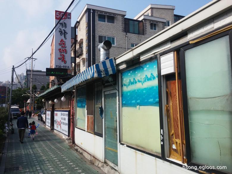 [정릉동/정릉역] 기차순대국
