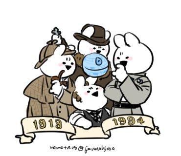 오버액션토끼 작가의 피터 쿠싱 생일 축전