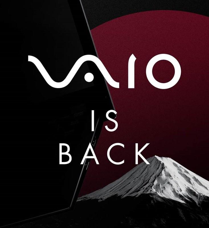 VAIO가 아시아에 다시 판매된다는 이야기가..