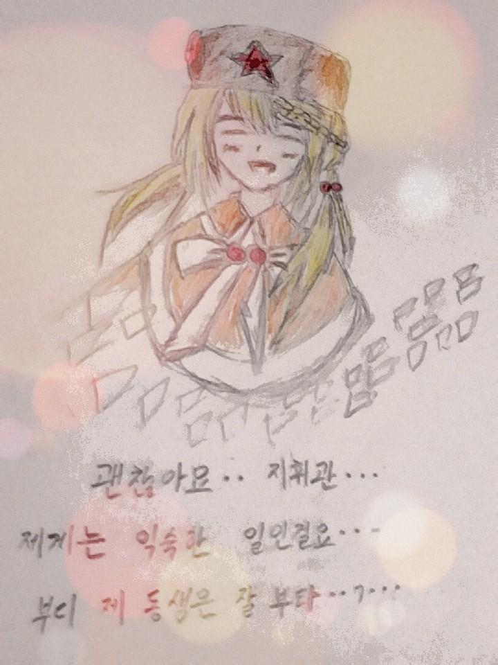 [소녀전선] 낙서한장 - 페페샤