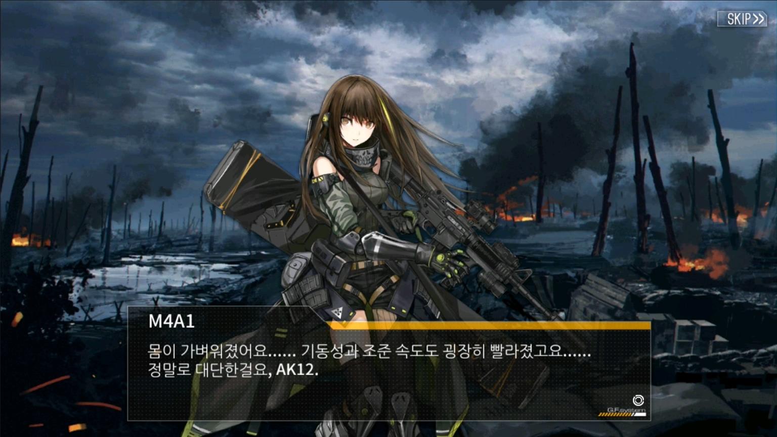 [소녀전선] M4A1 마인드맵 업그레이드 - 네번째..