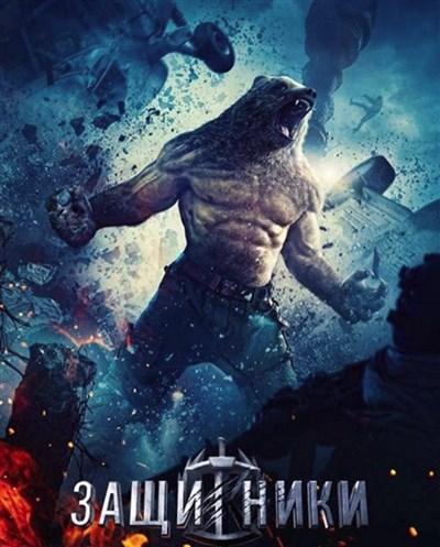 우연히 찾은 러시아 영화 포스터!?