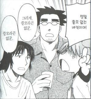 [야구] 예정된 수순
