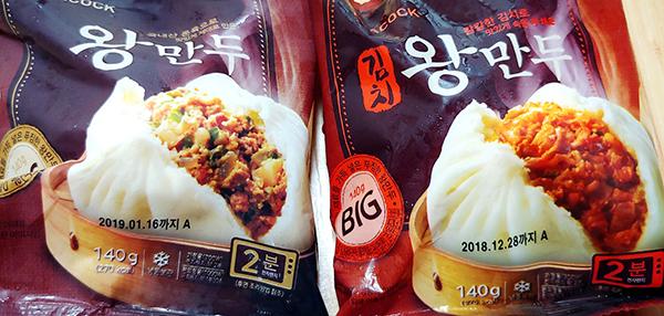 [E-Mart/피코크]왕만두, 김치왕만두.
