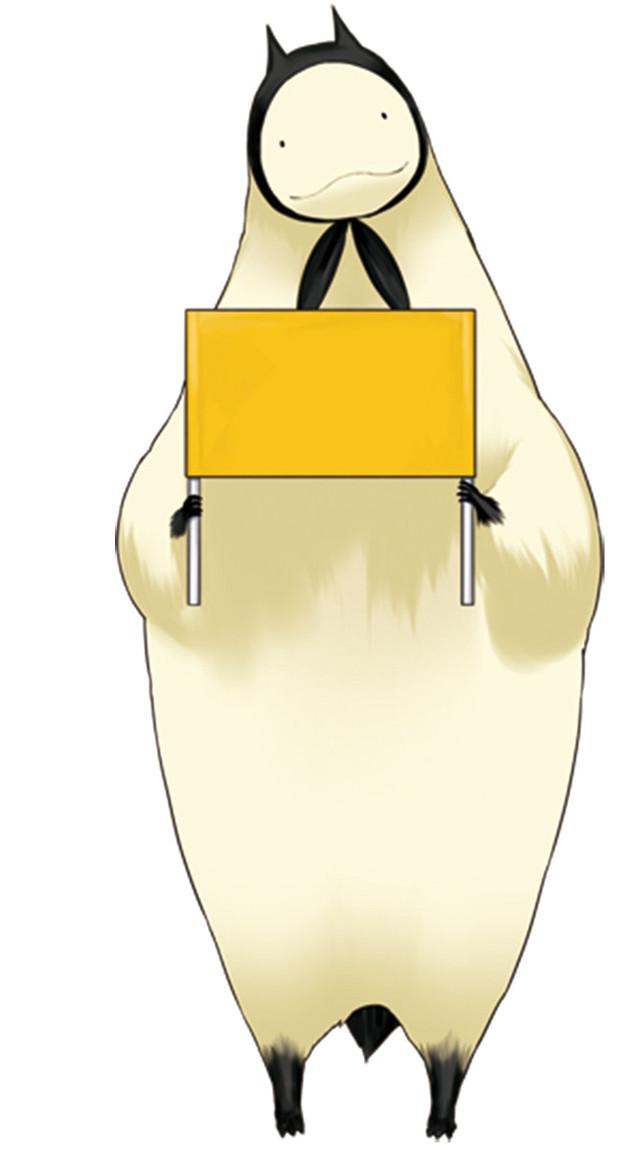 4컷 만화 '인외씨의 신부'가 TV 애니메이션화 결정