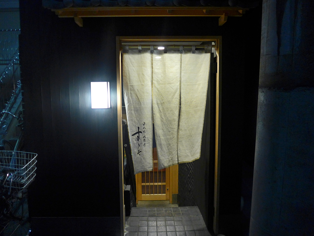 [일본/도쿄]스기타-다른차원의 최고 스시집