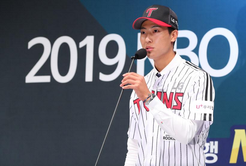 LG 트윈스 KBO 2019 드래프트 이정용 1차지명