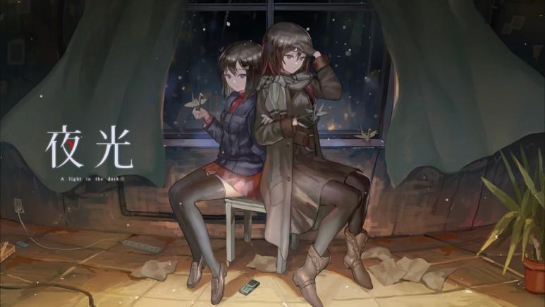 비일본산 해외 노벨 게임 소개&평가 14 <어 라이트 ..