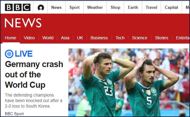 한국, 독일전 승리에 BBC·FAZ 등 외신도 경악