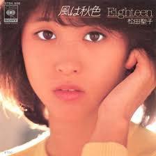 80년대 아이돌 갑- 세이코의 싱글히트 Medley
