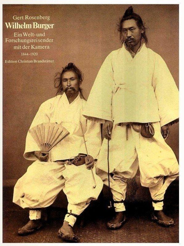 19세기 조선시대 미남 사진 추가.