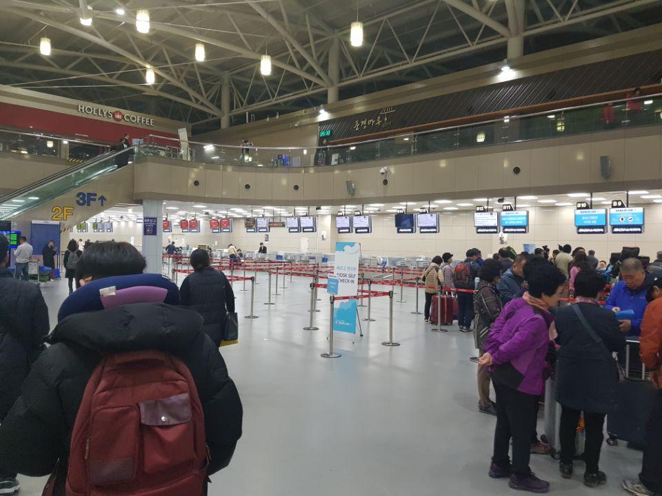 2018년 3월 10일 후쿠오카 여행 #.1