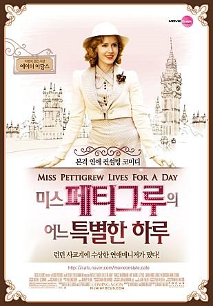 2016년 영화일기-4~6월(빨간머리 앤..)