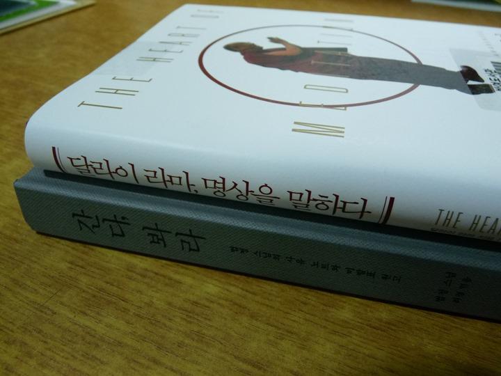 장마철에 읽는 책들