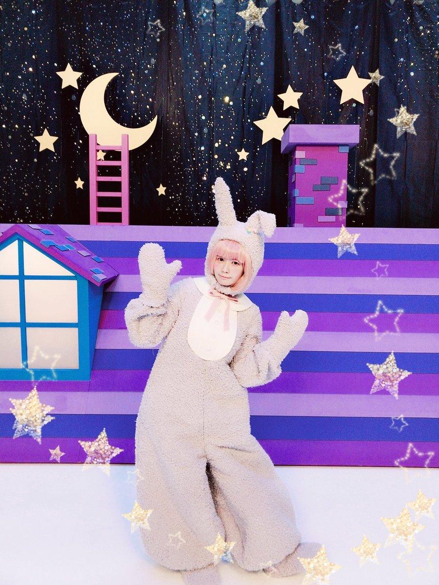 성우 타케타츠 아야나의 사진, 토끼 분장이 귀엽네요.