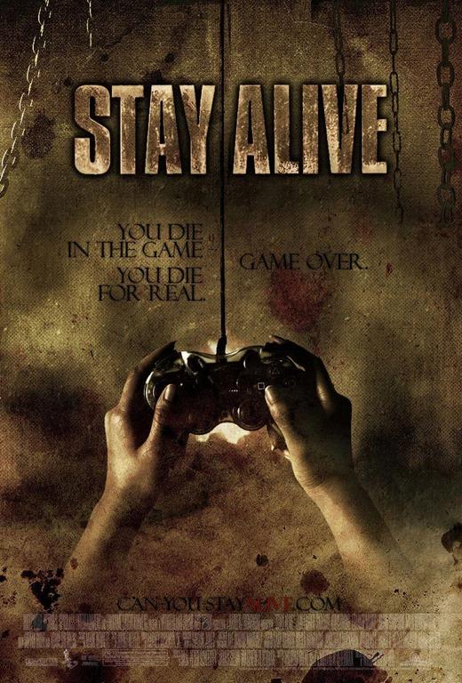 게임 속에서 죽으면 현실에서도 죽는 영화 2편