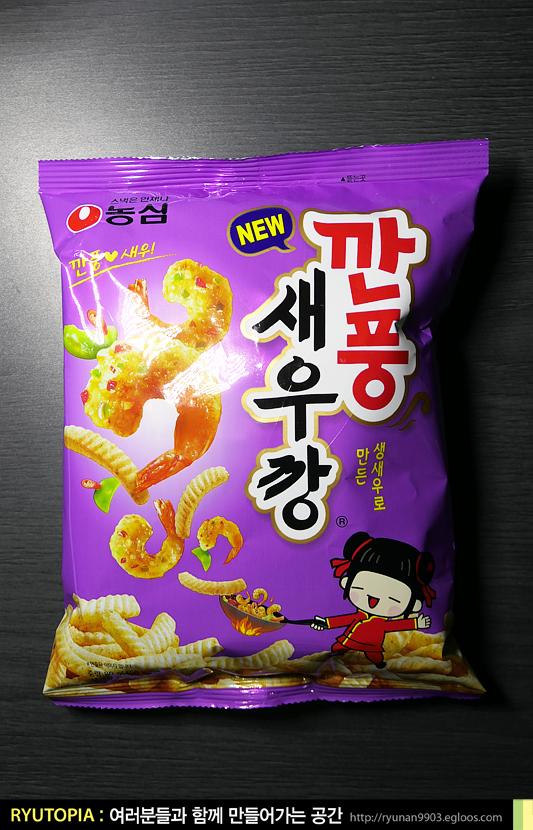 2018.7.13. 깐풍새우깡(농심) / 정말 오래간만에 ..