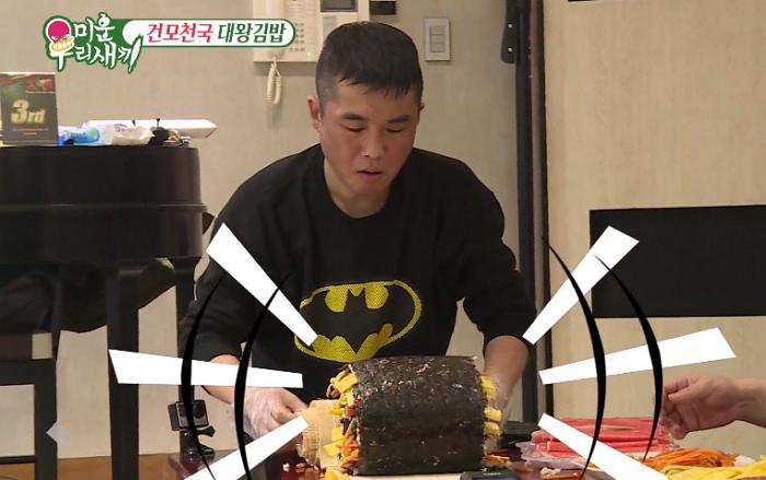 김건모의 김밥!!!