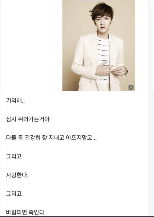 """장근석 '조울증' 판정에 네티즌 """"진정한 연기파"""""""