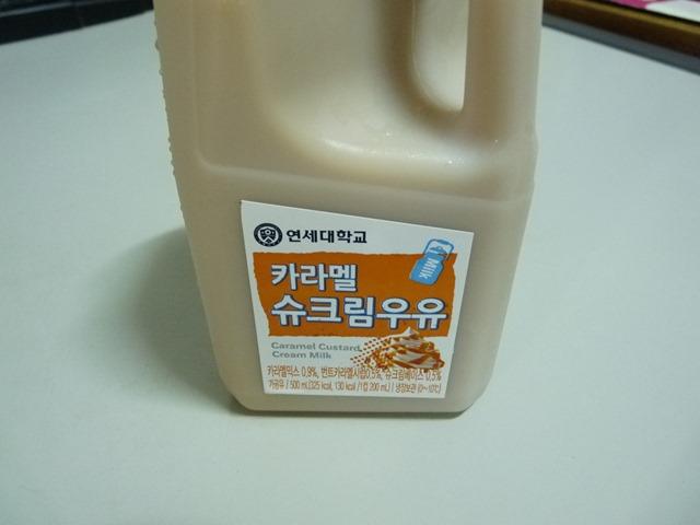 카라멜 슈크림 우유와 아이스 아메리카노, 이걸 ..