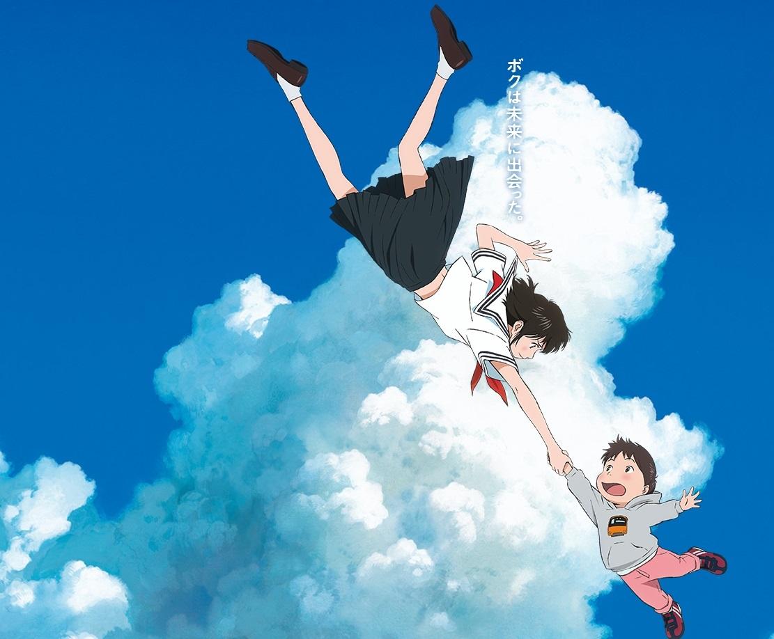 「 미래의 미라이 」호소다 마모루 애니메이션 최신작