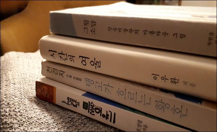 (여름 특집2) 천경자의 책 <탱고가 흐르는 황혼>..