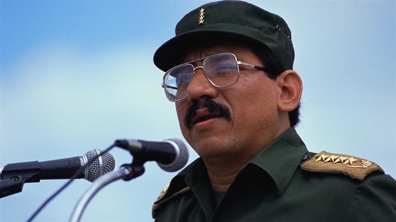 니카라과 시위 관련