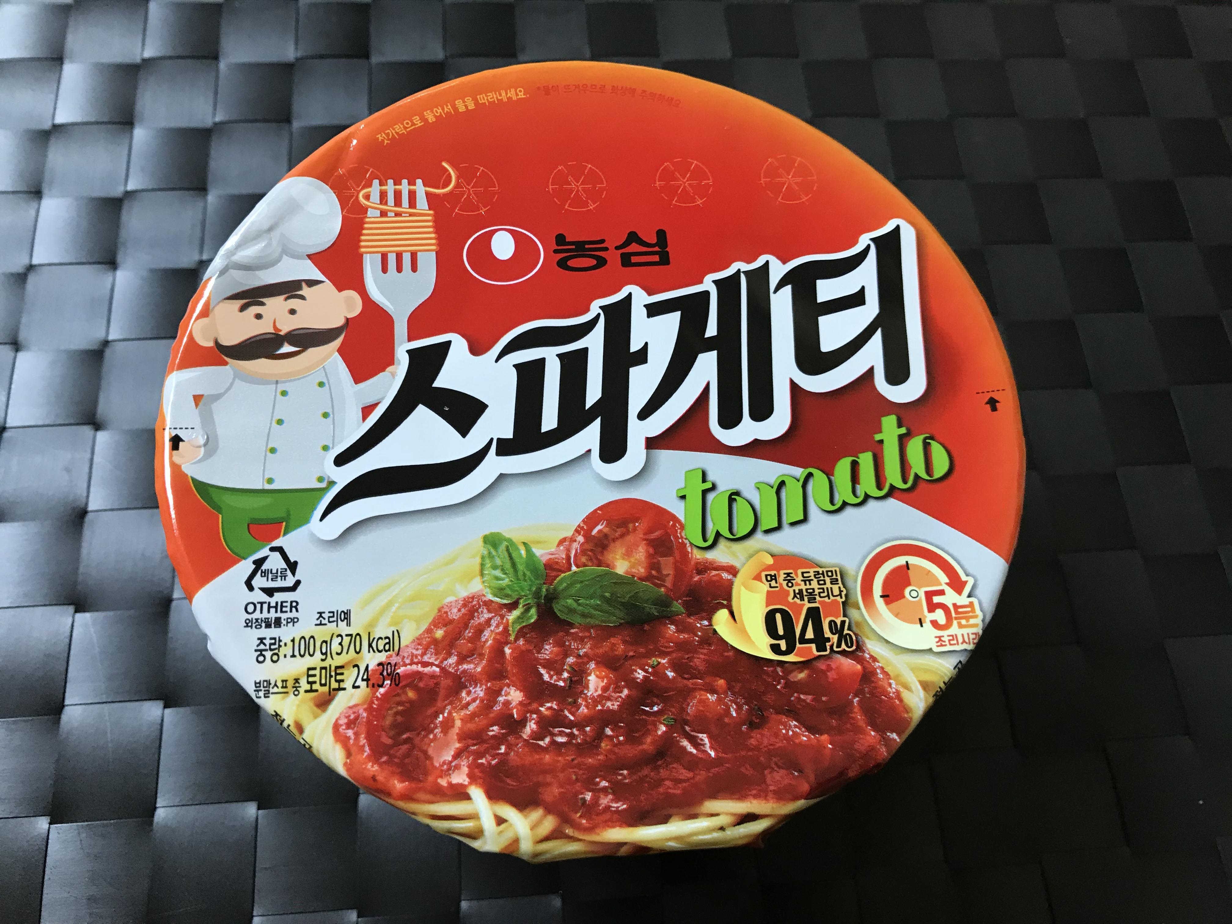 생각보다 본격적인 맛, [농심]스파게티 tomato