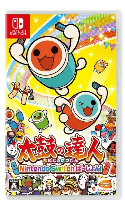 7월 24일 ~ 7월 30일 일본 게임기&게임 소프트 판매량