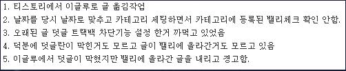 이굴루운영팀 님의 글에 답함
