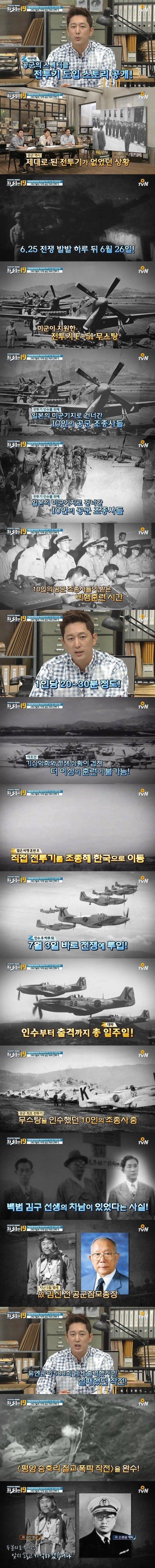 공군의 스펙터클 전투기 도입!!!