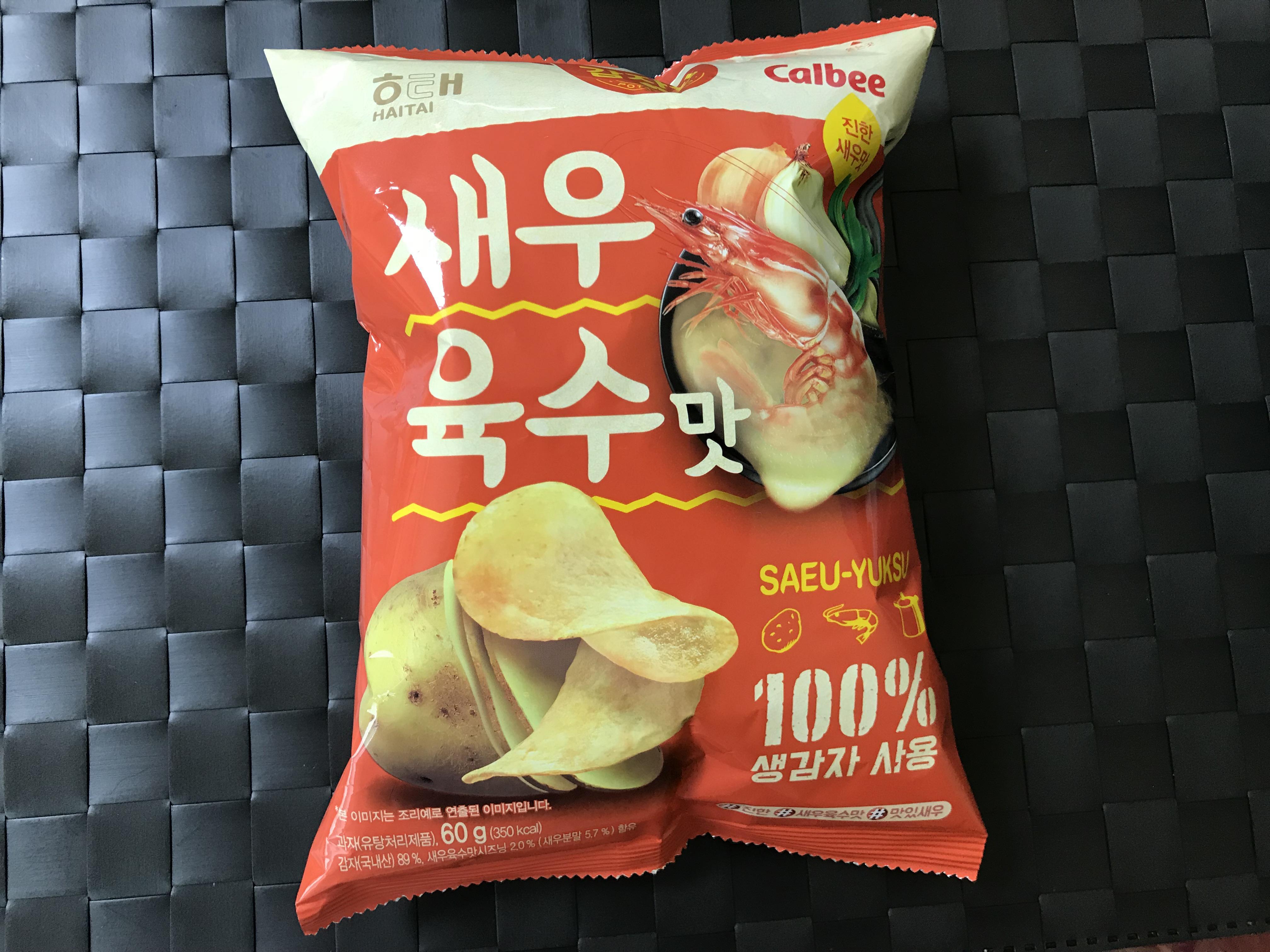 새우맛과 감자칩이 과연 잘 어울릴까, [ㅎ태]Ca..