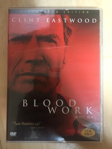 """""""블러드 워크"""" DVD를 샀습니다."""