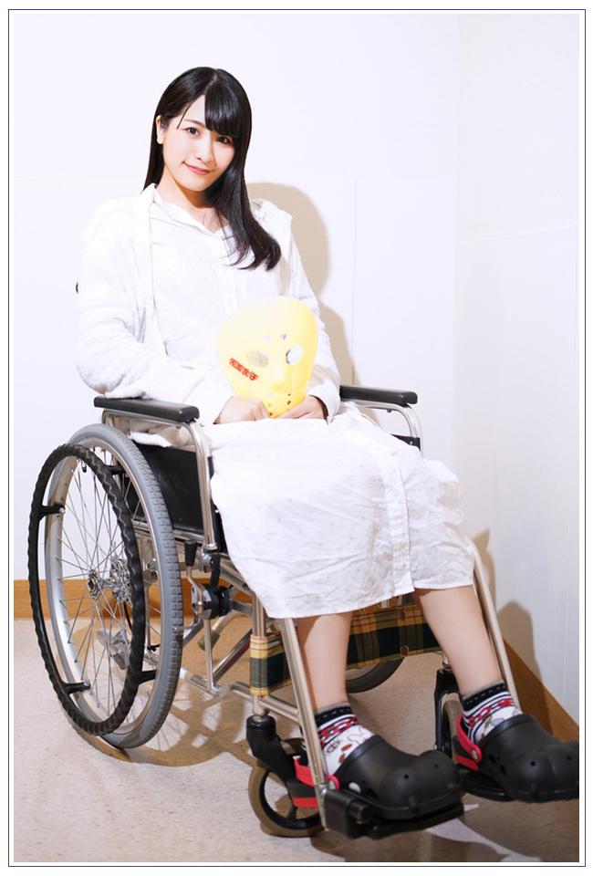 사고로 양 하지 마비의 가면여자·이카리 토모카, 8..